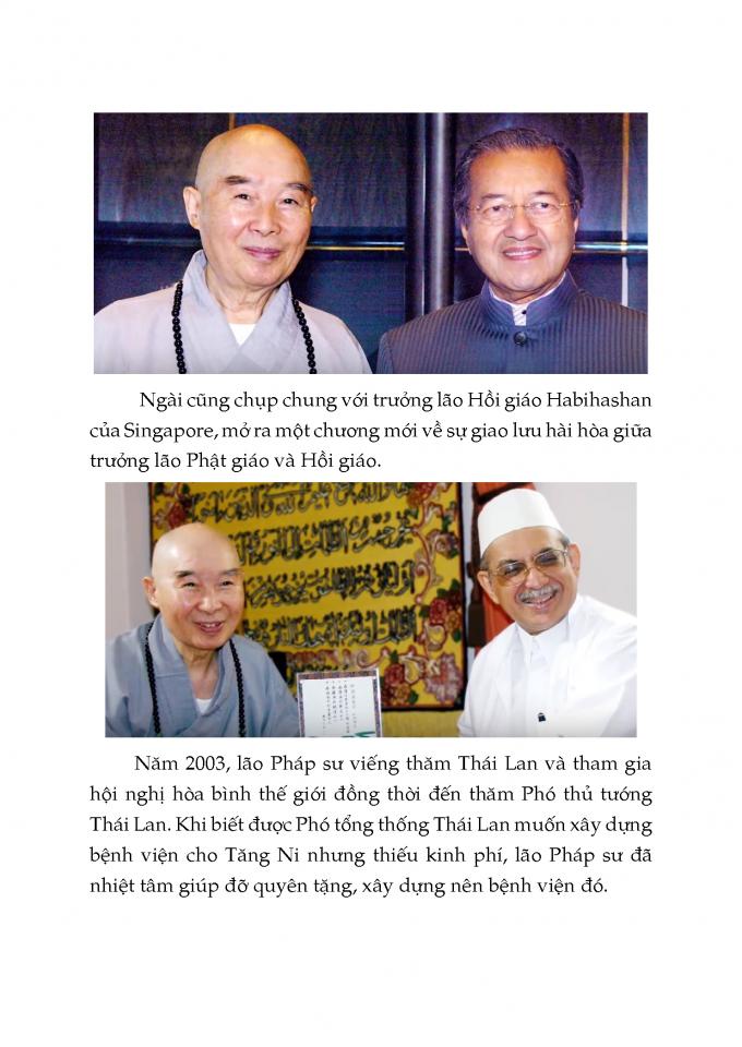 Loat Anh Ky Niem Chang Duong 60 Nam Hoang Phap_Page_12