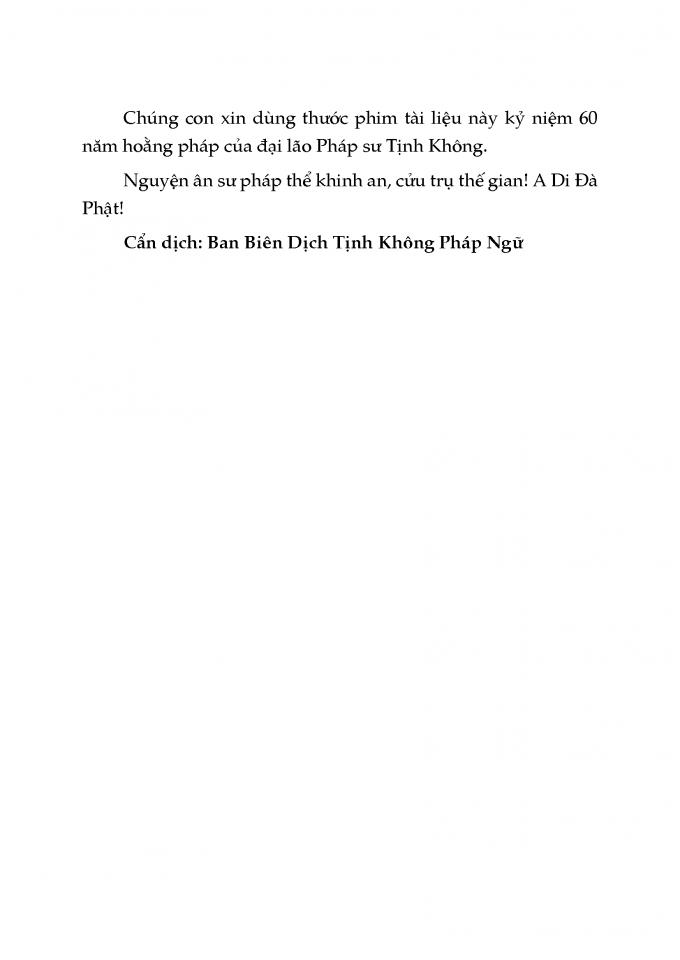 Loat Anh Ky Niem Chang Duong 60 Nam Hoang Phap_Page_35